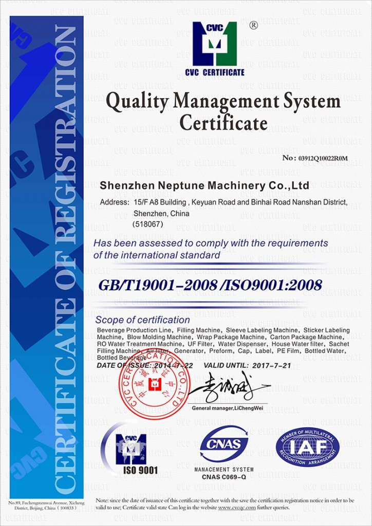 NEPTUNE MACHINERY ISO9001