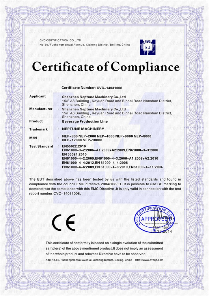 NEPTUNE MACHINEY CE  CERTIFICATE