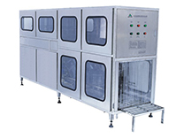 Washing filling capping machine